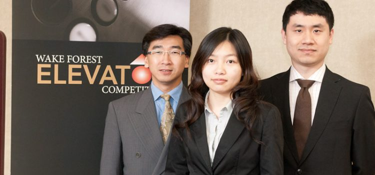 2011 Wake Forest Elevator Pitch Competition